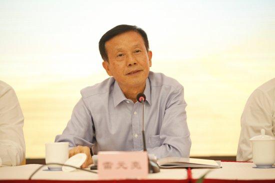 ▲原国家广电总局党组成员、副局长,中国广播电影电视社会组织联合会副会长雷元亮