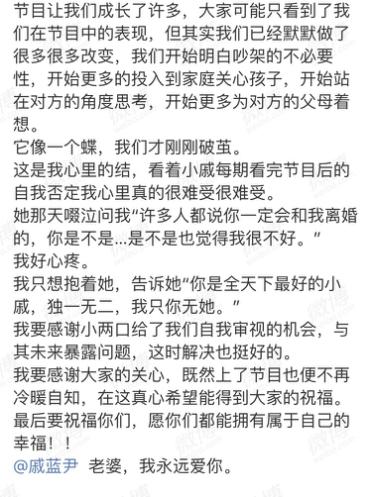 http://www.weixinrensheng.com/baguajing/738847.html