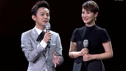 第十届中国金鹰电视艺术节颁奖晚会